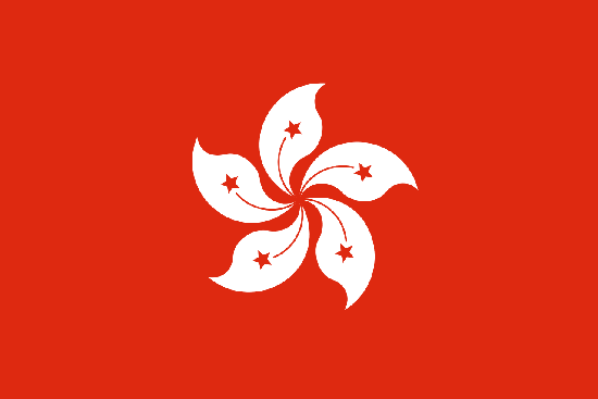 CV/ Resume Screening, Hong Kong