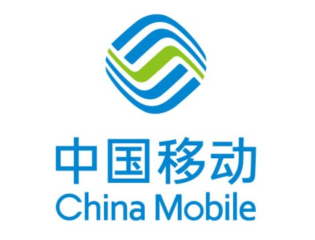 Identity Verification , China