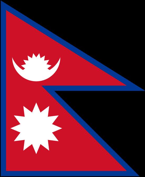 County Court Judgements (CCJ), Nepal