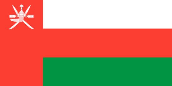 County Court Judgements (CCJ), Oman