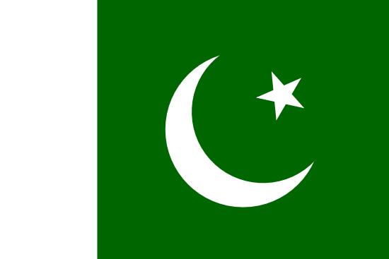 Passport Verification, Pakistan