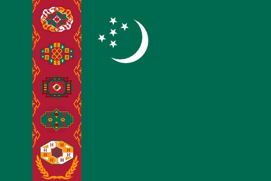 Address Verification, Turkmenistan